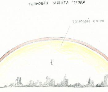 Выставка Юлии Вергазовой «Тепловое бессмертие»