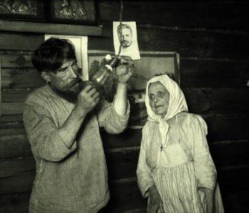 Выставка «Россия. ХХ век в фотографиях. 1918 – 1940»