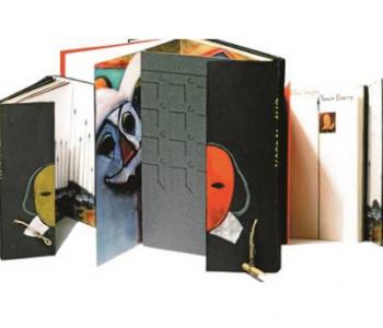 Выставка Михаила Федорова «Автопортрет. Книга. Плакат. Графика»