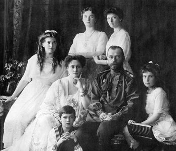 "Exhibition ""Romanovs. Family album"""