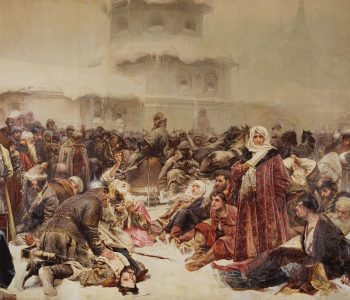 """Exhibition """"Pictures of Russian History"""""""