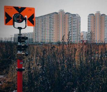 Выставка «Город глазами геодезиста»