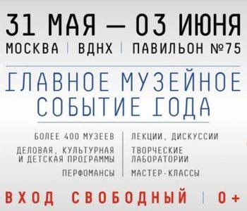 Презентация МВК «Оборона и блокада Ленинграда»