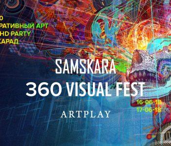 Фестиваль цифровых искусств «360 VISUAL ART»
