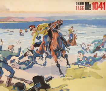 Выставка плакатов «Окна ТАСС»