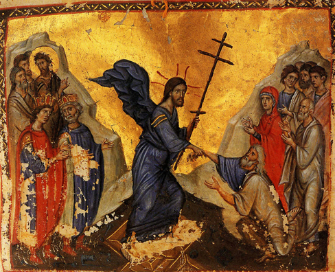 Лекция «Иконография христианских праздников в искусстве Востока и Запада»