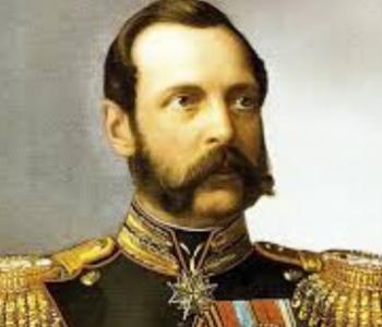 Выставка «Император Александр II. Воспитание просвещением»