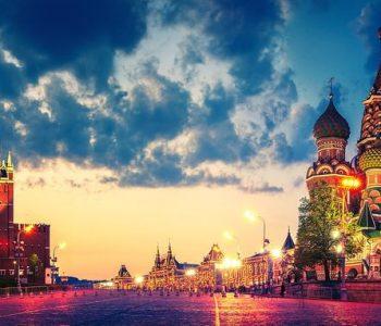 «Ночь музеев 2018» в Москве