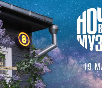 Ночь музеев 2018 в музее Паустовского