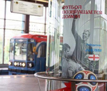 Выставка приурочена к Чемпионату мира по футболу FIFA