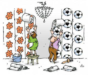 Выставка «Матч. Мяч. Гол!»
