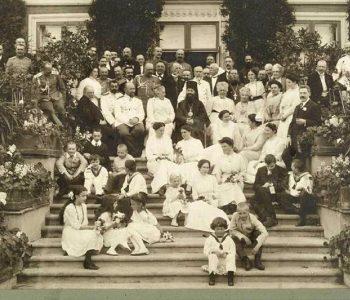 Выставка «In memoriam. Посвящение графу С. Д. Шереметеву (1844 – 1918)»