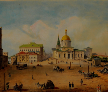 "Exhibition ""The Historical Environment of the House on Tverskaya Street, 14. The Lost Shrines"""