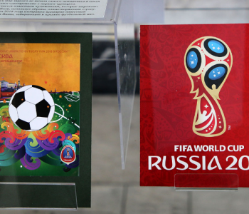 Выставка «Россия – страна-хозяйка Чемпионата мира по футболу»