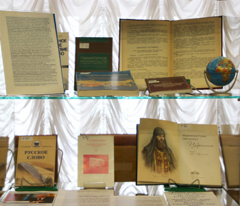 Выставка к Году культуры в СНГ