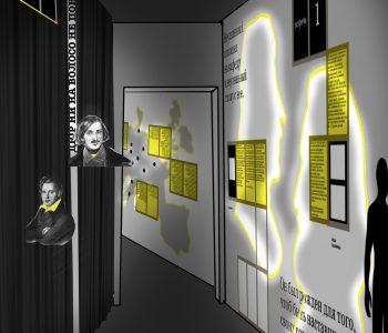 ВЕРЮ – НЕ ВЕРЮ. Выставка-анекдот о Тургеневе и Гоголе