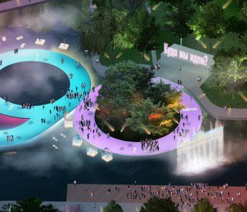 «90 лет Парку Горького»: фестиваль к юбилею центрального парка Москвы