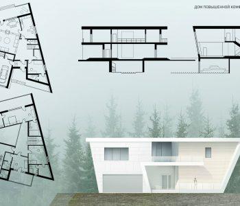 ARCH EDGE выставка архитектурных проектов студентов МАРХИ