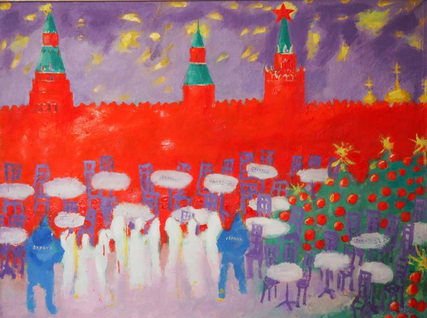 Московские праздники
