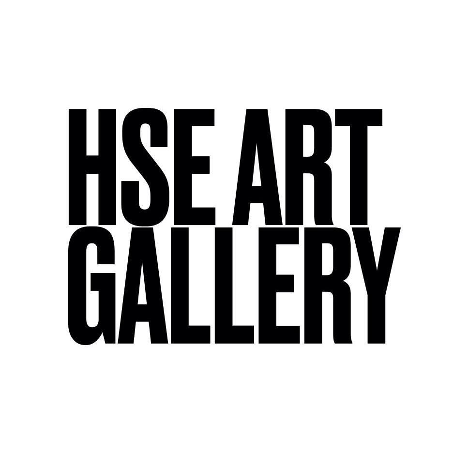 Галерея современного искусства HSE ART GALLERY