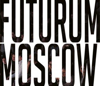 21 дроп на FUTURUM MOSCOW