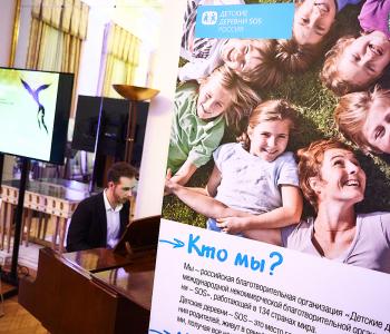 ASKERI GALLERY приняла участие в благотворительном Вечере современного искусства в посольстве Австрии