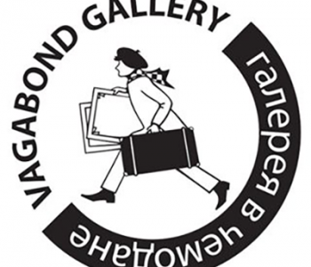 Vagabond gallery | галерея в чемодане