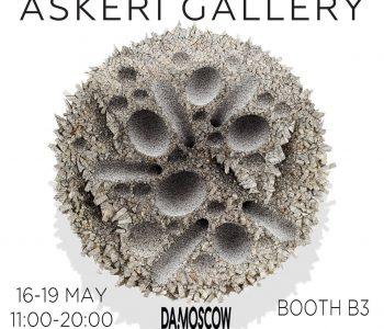 ASKERI GALLERY представит работы новых художников на DA!Moscow 2019