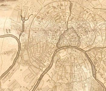 Нестолица Москва