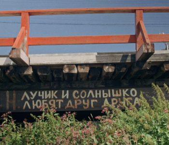 Кинопоказ «NEMOSKVA:Art in regions»
