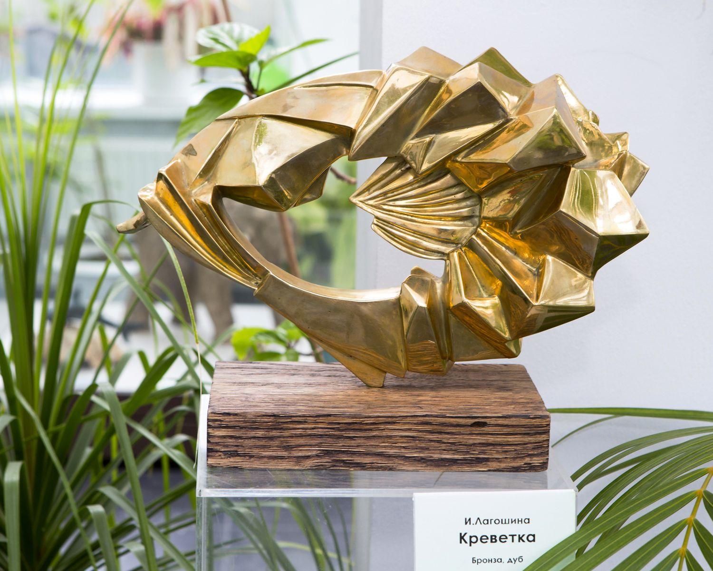 Анималистическая выставка «Бестиарий»