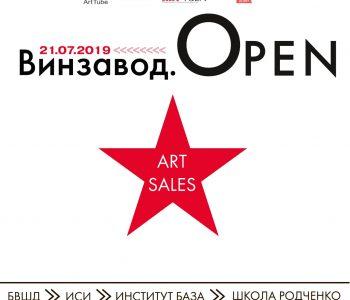 Art sales в последний день Винзавод.Open