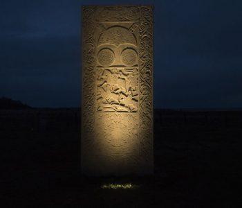 «Лабиринт времени» Марии Плаксиной появится в Парке искусств «Музеон»