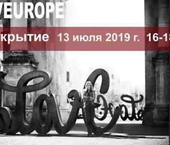 Скульптура Мии Флорентин Вайсс LOVE HATE будет выставлена в Москве
