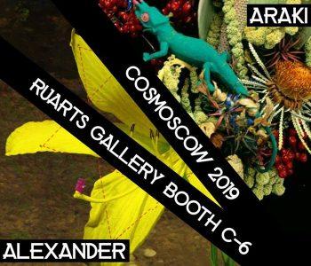 Галерея Ruarts примет участие в ярмарке Cosmoscow 2019