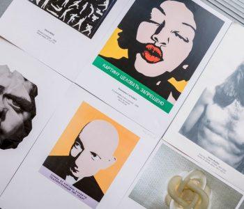 Музей «Гараж» объявляет конкурс по написанию статей для «Википедии» о современном искусстве