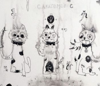 Выставка Павла Соловьева «Шатуны»