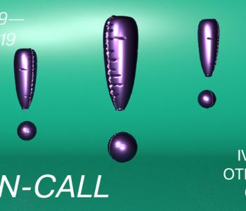 ЦСИ Винзавод объявляет open call в Открытые студии