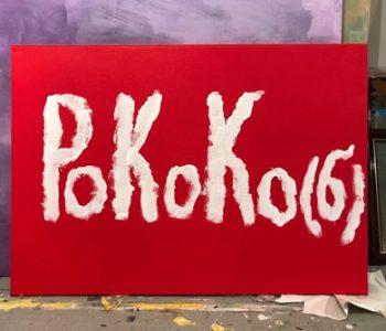 "Выставка ""РоКоКо(б)"" творческого объединения ""Купидон"""