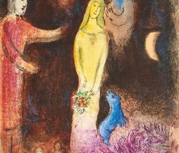 Altmans Gallery впервые на Cosmoscow представит работы Дали и Шагала