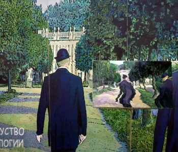 «Зимний сад». Групповая выставка художников Крокин-галереи