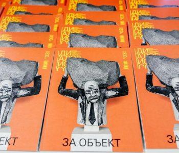 ИНТЕЛЛЕКТУАЛЬНЫЙ КЛУБ «418» представляет образовательную программу «Искусство и деньги», подготовленную журналом «Диалог искусств» и ММОМА