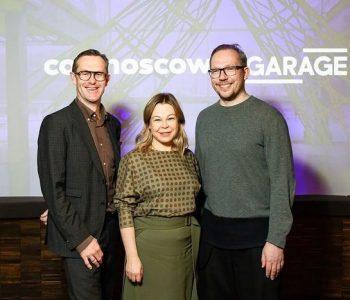 Музей современного искусства «Гараж» станет «Музеем года» на Сosmoscow 2020