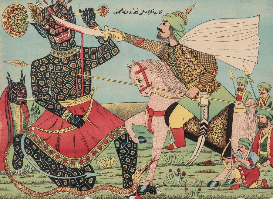 Пророки и герои. Арабская народная картина XIX-XX веков