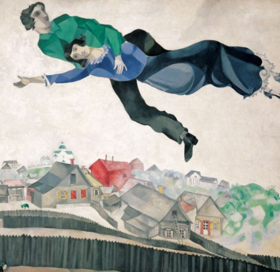 "Онлайн лекция. ""Марк Шагал. Окрыленный любовью"""