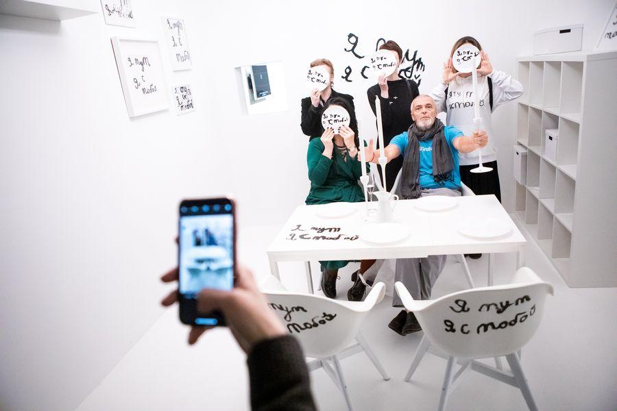 Вебинар-консультация по составлению конкурсных заявок для художников