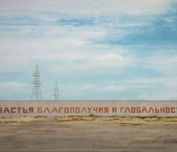 Опустевший город. Artist-talk Павла Отдельнова