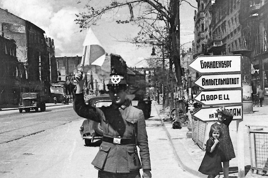 Неизвестный Берлин. Май 1945 года