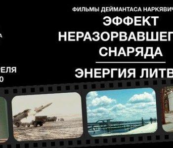 TRIUMPH CINEMA – онлайн показы фильмов
