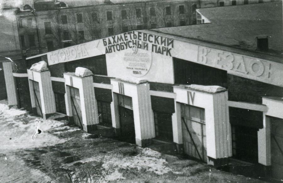 Москва Константина Мельникова: гаражи